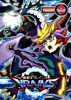 遊☆戯☆王VRAINS DUEL-9
