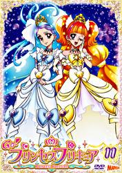 Goプリンセスプリキュア Vol11 ポニーキャニオン