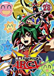 遊☆戯☆王ARC-V TURN-28