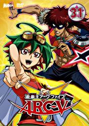 遊☆戯☆王ARC-V TURN-31