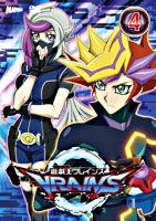 遊☆戯☆王VRAINS 4 (レンタル専用)