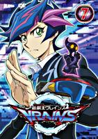 遊☆戯☆王VRAINS 7 (レンタル専用)