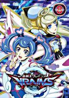 遊☆戯☆王VRAINS 8 (レンタル専用)
