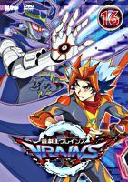 遊☆戯☆王VRAINS TURN-16 (レンタル専用)