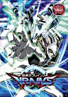 遊☆戯☆王VRAINS TURN-18 (レンタル専用)