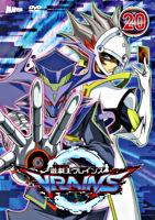 遊☆戯☆王VRAINS TURN-20 (レンタル専用)