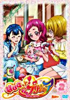 HUGっと!プリキュア vol.2