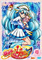 HUGっと!プリキュア vol.4