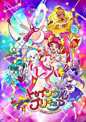 スター☆トゥインクルプリキュア vol.1【DVD】