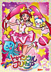 スター☆トゥインクルプリキュア vol.2【DVD】