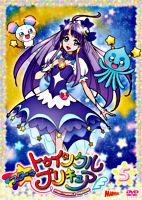 スター☆トゥインクルプリキュア vol.5【DVD】