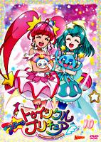 スター☆トゥインクルプリキュア vol.10【DVD】