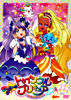 スター☆トゥインクルプリキュア vol.11【DVD】