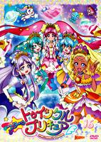 スター☆トゥインクルプリキュア vol.16【DVD】