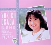 岡田有希子BOX~贈りものⅢ~