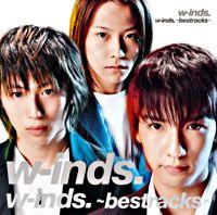 w-inds.~bestracks~