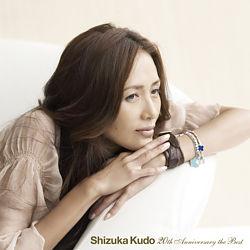 Shizuka Kudo 20th Anniversary the Best(通常盤)