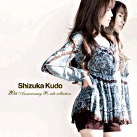 工藤静香「20th Anniversary B-side collection」(通常盤)