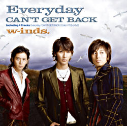 Everyday/CAN'T GET BACK(通常盤)