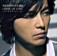 CRIME OF LOVE / いいんだぜ~君がいてくれれば~ <Premium Edition CD+DVD>