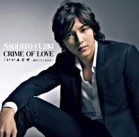 CRIME OF LOVE / いいんだぜ~君がいてくれれば~ <Standard Edition>