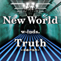 New World/Truth~最後の真実~(通常盤)