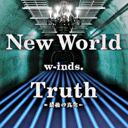 New World/Truth~最後の真実~(通常盤)