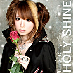 HOLY SHINE(FAIRY TAIL盤)