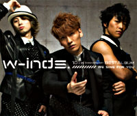 w-inds.10th Anniversary Best Album-We sing for you-(2CD ONLY)