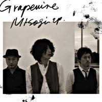 MISOGI EP【オーディオ盤】
