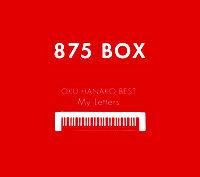 奥華子BEST ~My Letters~ HANAKO BOX