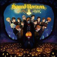 ハロウィンと夜の物語(通常盤/CD Only)