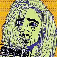 恵比寿★マスカッツ 喜怒愛楽 B盤