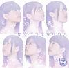 星空プラネタリウム(初回限定盤)CD+DVD