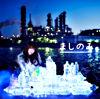 ぺっとぼとリテラシー(通常盤)