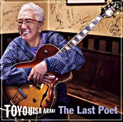 The Last Poet