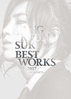 Jang Keun Suk BEST Works 2011-2017~FAN SELECT~【初回限定盤】