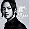 Jang Keun Suk BEST Works 2011-2017~FAN SELECT~【通常盤】