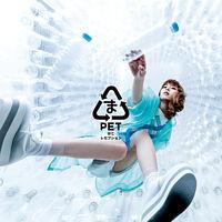ぺっとぼとレセプション(初回限定盤)