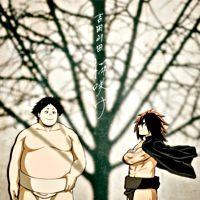 桜咲け[火ノ丸盤]