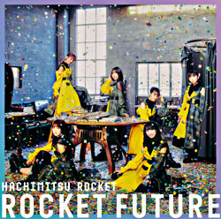 ROCKET FUTURE TypeA