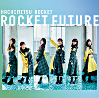 ROCKET FUTURE TypeB