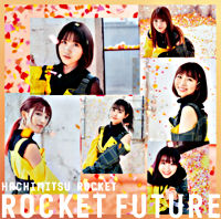 ROCKET FUTURE TypeC