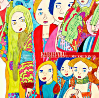 JAPANESE MENU/DISTORTION 10 通常盤