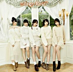 Ange☆Reve 1stアルバム「Ange☆Reve」初回限定盤
