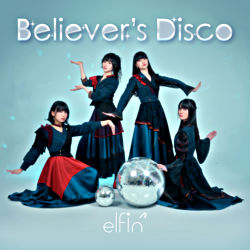 Believer's Disco