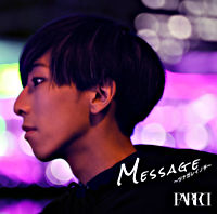 Message ~ツナガレイノチ~(初回限定盤)