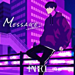 Message ~ツナガレイノチ~(通常盤)