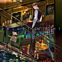 Velvet Night【初回限定盤】