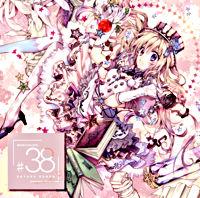 MUSICALOID #38 Act.3【彼方乃サヤ盤】